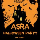 ASRA Halloween Party